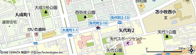 矢代町2‐10周辺の地図