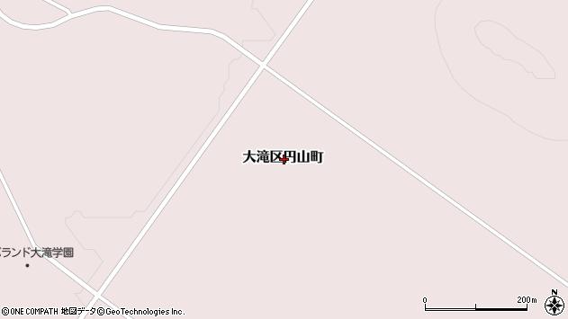 〒052-0314 北海道伊達市大滝区円山町の地図