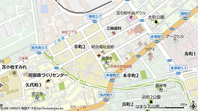 〒053-0026 北海道苫小牧市幸町の地図