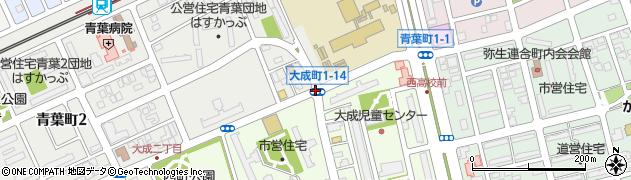 大成町1‐14周辺の地図