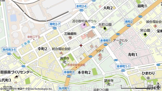 〒053-0025 北海道苫小牧市本町の地図