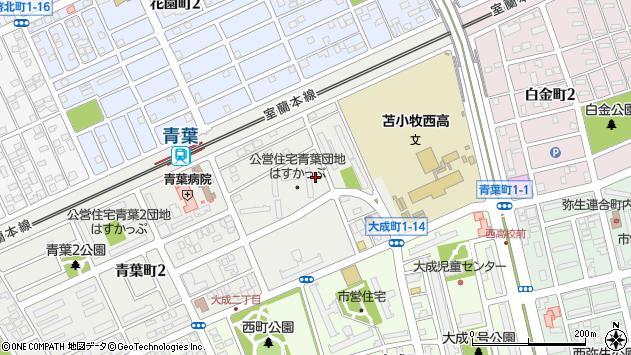 〒053-0807 北海道苫小牧市青葉町の地図