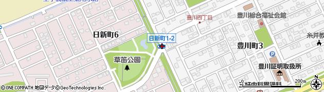 日新町1‐2周辺の地図