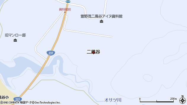 〒055-0101 北海道沙流郡平取町二風谷の地図