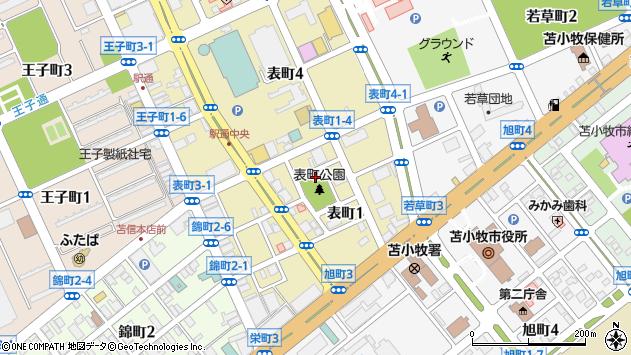 〒053-0022 北海道苫小牧市表町の地図
