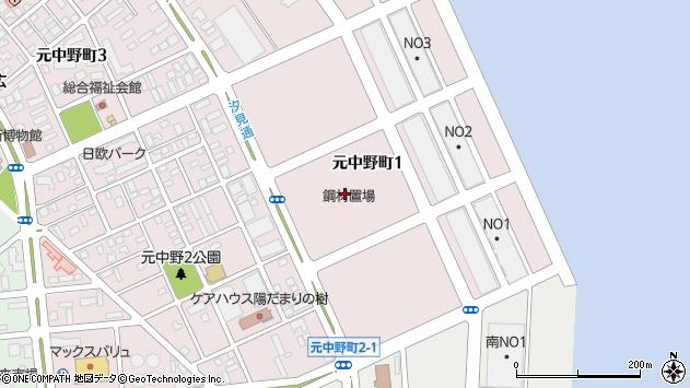〒053-0005 北海道苫小牧市元中野町の地図
