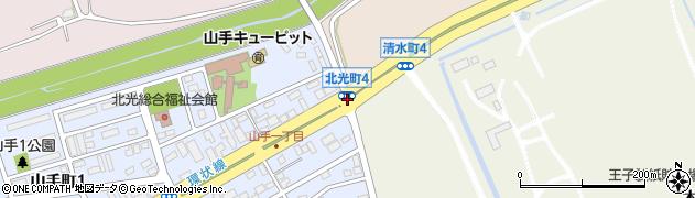 北光町4周辺の地図