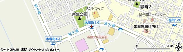木場町1‐9周辺の地図