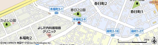 木場町2‐9周辺の地図