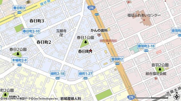 〒053-0031 北海道苫小牧市春日町の地図
