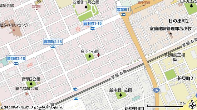 〒053-0044 北海道苫小牧市音羽町の地図