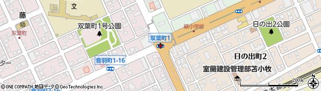 音羽町1‐18周辺の地図