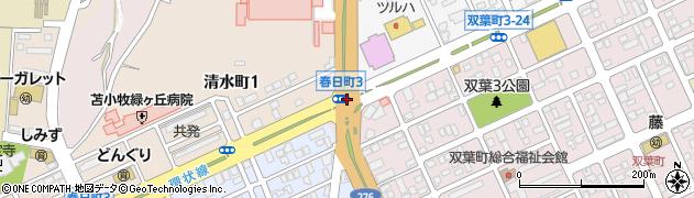 住吉町2‐7周辺の地図