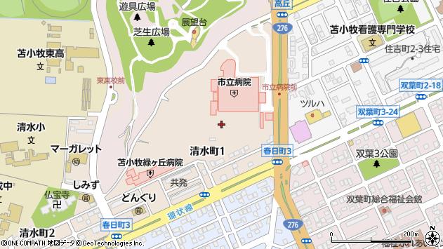 〒053-0034 北海道苫小牧市清水町の地図