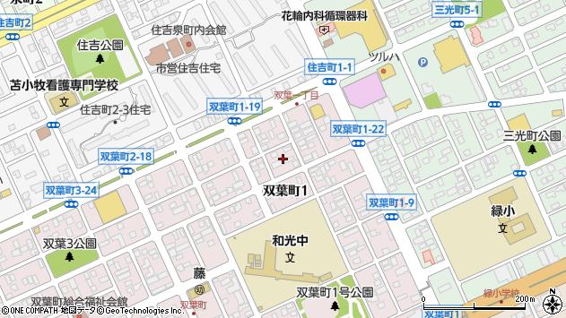 〒053-0045 北海道苫小牧市双葉町の地図