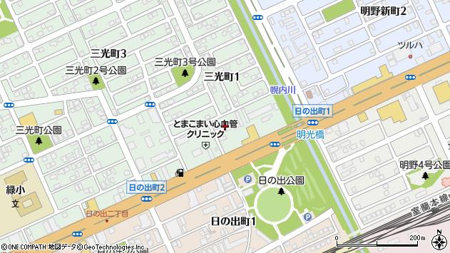 〒053-0042 北海道苫小牧市三光町の地図