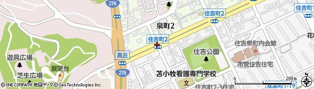 泉町2周辺の地図
