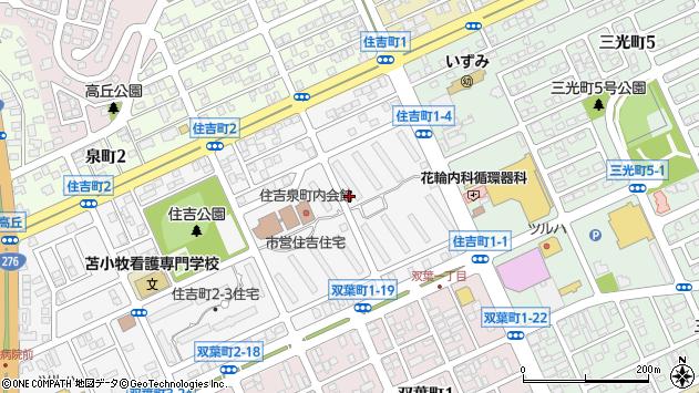 〒053-0046 北海道苫小牧市住吉町の地図