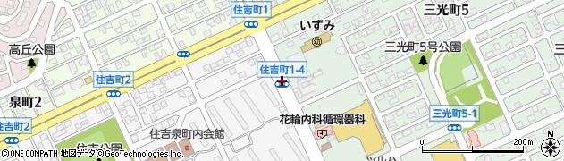 住吉町1‐4周辺の地図