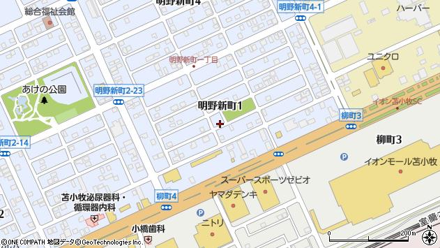 〒053-0054 北海道苫小牧市明野新町の地図