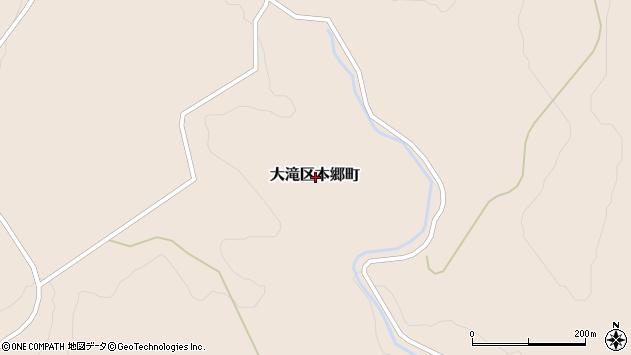 〒052-0311 北海道伊達市大滝区本郷町の地図