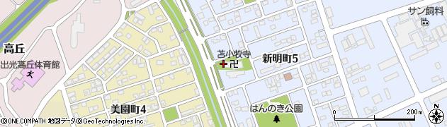 苫小牧寺周辺の地図
