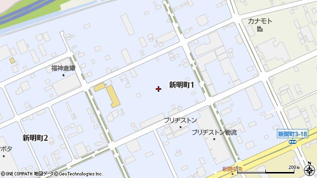 〒053-0055 北海道苫小牧市新明町の地図