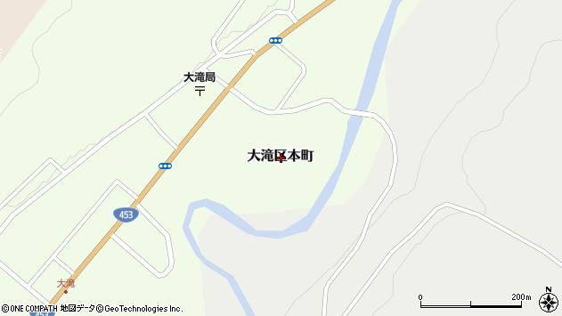 〒052-0301 北海道伊達市大滝区本町の地図