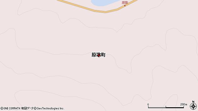 〒048-0633 北海道島牧郡島牧村原歌町の地図