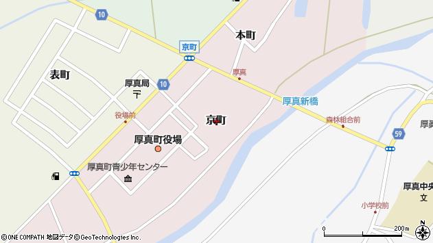 〒059-1601 北海道勇払郡厚真町京町の地図
