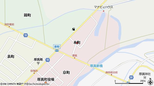 〒059-1603 北海道勇払郡厚真町本町の地図
