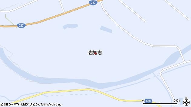 〒055-0414 北海道沙流郡平取町岩知志の地図