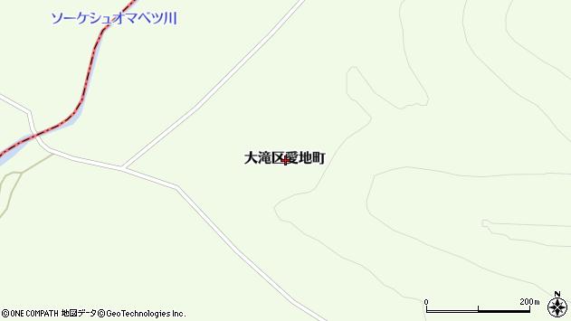 〒044-0441 北海道伊達市大滝区愛地町の地図
