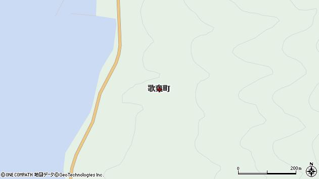 〒048-0415 北海道寿都郡寿都町歌棄町の地図