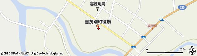 北海道虻田郡喜茂別町周辺の地図