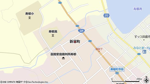〒048-0401 北海道寿都郡寿都町新栄町の地図