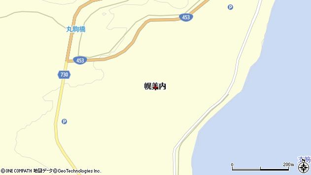 〒066-0287 北海道千歳市幌美内の地図
