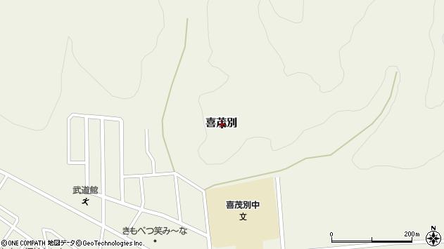 〒044-0201 北海道虻田郡喜茂別町本町の地図