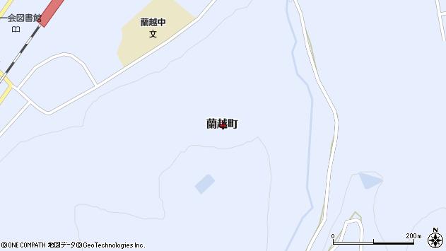 〒048-1301 北海道磯谷郡蘭越町蘭越町の地図
