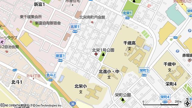 〒066-0036 北海道千歳市北栄の地図