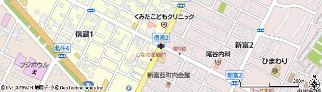 新富1周辺の地図