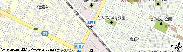 富丘4周辺の地図