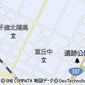 北海道千歳市あずさ