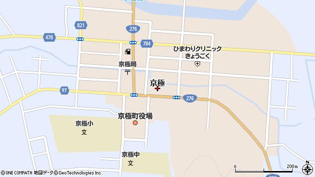 〒044-0101 北海道虻田郡京極町京極の地図