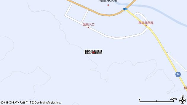 〒054-0201 北海道勇払郡むかわ町穂別稲里の地図
