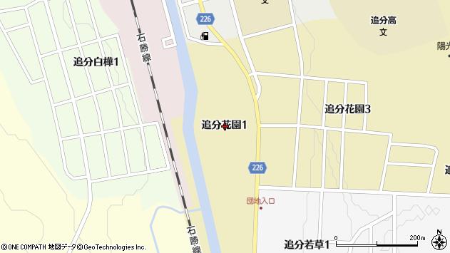 〒059-1961 北海道勇払郡安平町追分花園の地図