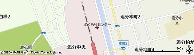 安平町ぬくもりの湯周辺の地図