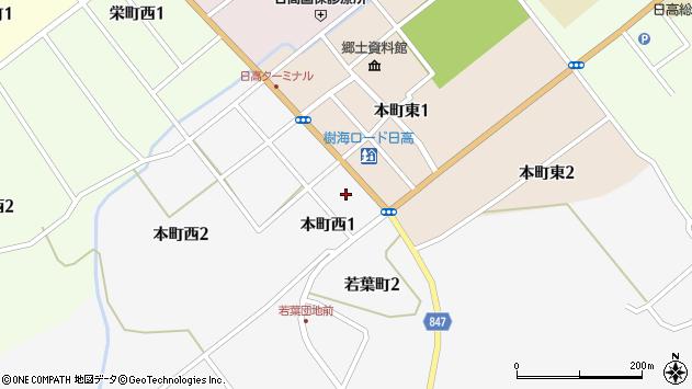 〒055-2302 北海道沙流郡日高町本町西の地図