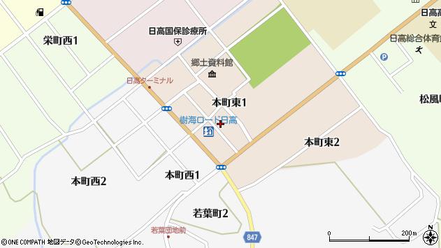 〒055-2301 北海道沙流郡日高町本町東の地図