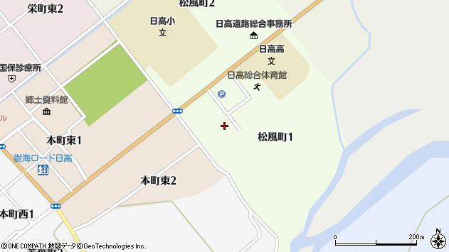 〒055-2307 北海道沙流郡日高町松風町の地図